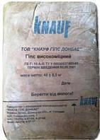 Гипс формовочный KNAUF  Г-10, 40 кг