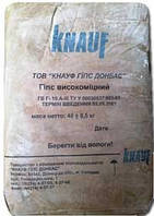 KNAUF Гипс формовочный Г-10, 40 кг