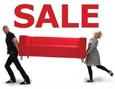 Купить мебель в Хмельницком со скидками !