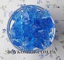 Синий краситель для свечного геля , фото 2