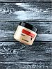The Saem Care Plus Baobab Collagen Cream, Коллагеновый крем с экстрактом баобаба