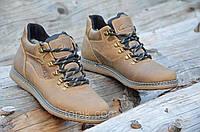 Мужские зимние полуботинки ботинки натуральная кожа светло коричневые, матовые прошиты (Код: Б958а)