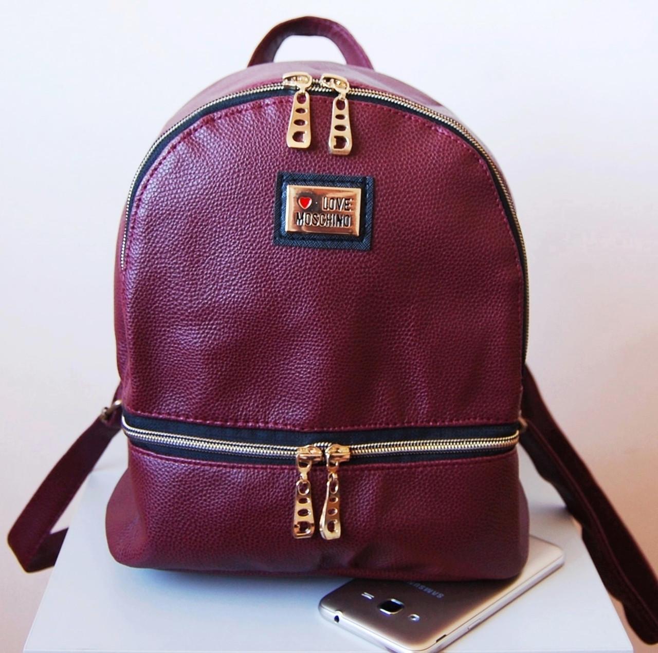 Женский рюкзак Moschino. Городской рюкзак. Стильные женские рюкзаки.