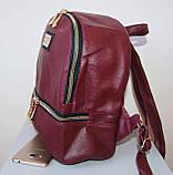 Женский рюкзак Moschino. Городской рюкзак. Стильные женские рюкзаки., фото 3