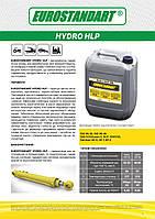 Гидравлическое масло для  использования в импортной спецтехнике