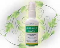 Anti Artrit Nano - Крем от артрита (Анти Артирит Нано), 50 мл