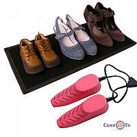 Електросушарка для взуття Осінь-6 (19 см.), 1000169, сушка взуття, сушарка взуття, електросушарка взуття, сушка для взуття, прилад для сушки взуття