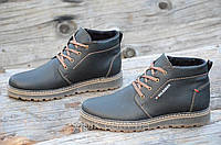Удобные зимние мужские полуботинки ботинки черные натуральная кожа, мех, шерсть прошиты (Код: Б960а)
