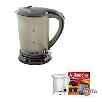 Автомобільний чайник від прикурювача А-Плюс 0,5 л, 1000174, Автомобільний чайник від прикурювача, подарунок автолюбителю, чайник для автомобіля,