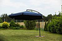 Зонт садовый угловой с наклоном темно-синий, 300 см