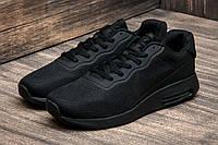Кроссовки мужские Nike Air Max, 772490-3
