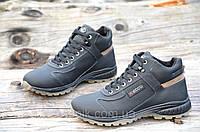 Мужские зимние спортивные ботинки, кроссовки натуральная кожа черные толстая подошва (Код: Б963а)