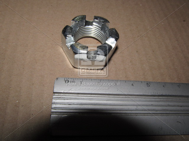 Гайка М20 прорезная пальца рулевого ЗИЛ (производство Россия) (арт. 303286)