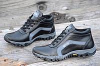 Мужские зимние спортивные ботинки, кроссовки натуральная кожа черные толстая подошва полиуретан (Код: Б964а)