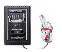 Терморегулятор в инкубатор Омега 17.19 с цифровой настройкой от 0 до 99 грд