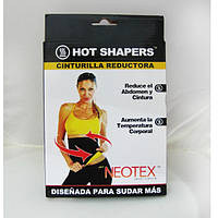 """Пояс для похудения Hot Shapers """"Хот Шейперс"""""""