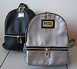 Женский рюкзак Moschino. Городской рюкзак. Стильный рюкзак. Молодёжный рюкзак. Лучшие рюкзаки., фото 2