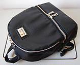 Женский рюкзак Moschino. Городской рюкзак. Стильный рюкзак. Молодёжный рюкзак. Лучшие рюкзаки., фото 4