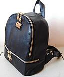 Женский рюкзак Moschino. Городской рюкзак. Стильный рюкзак. Молодёжный рюкзак. Лучшие рюкзаки., фото 6