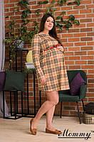 Платье для беременных Mommy S-XL разных цветов