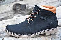 Зимние классические мужские ботинки, полуботинки черные натуральная кожа нубук (Код: Б969)