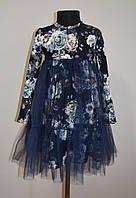 Детское пышное платье для девочек с фатином