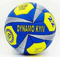 М'яч футбольний Гріппі 5 шарів Динамо-Київ FB-0047-155 розмір 5