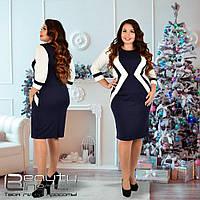 Элегантное двух цветное платье до колен с рукавами 3/4 креп-трикотаж Размеры 52-62