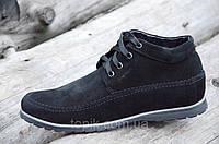 Зимние классические мужские ботинки, полуботинки черные натуральная кожа замша шерсть (Код: Б970)