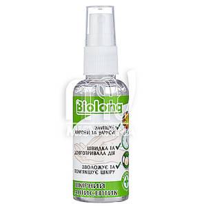 Антисептик для рук и кожи БиоЛонг 10%, 50 мл (спрей)