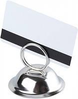 Кольцо — холдер для меню EMPIRE