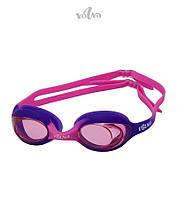 Volna Zolotonosha (Pink/Purple) - детские очки для плавания