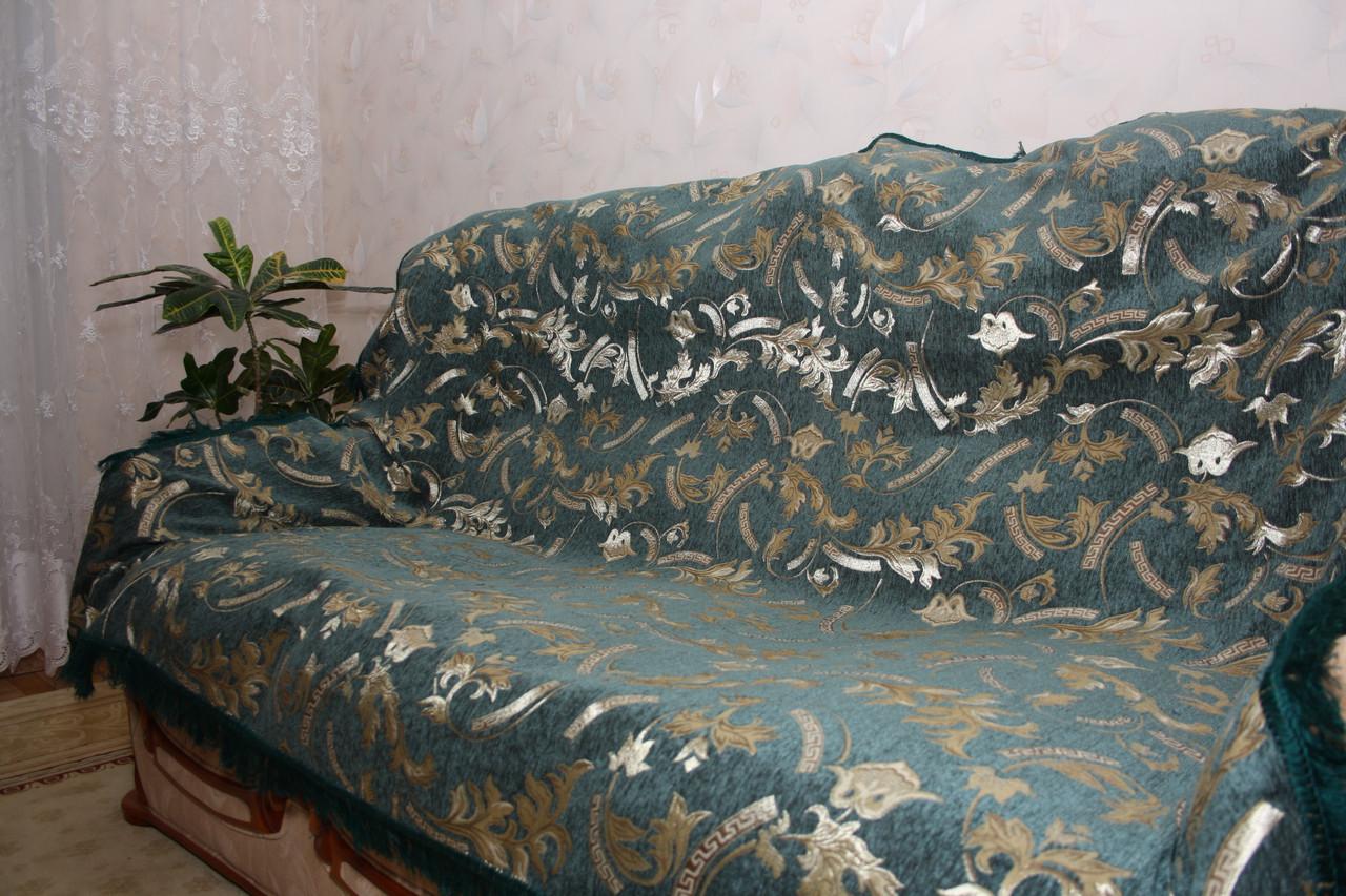 Комплекты покрывал зеленого цвета на диван и два кресла ( дивандеки).
