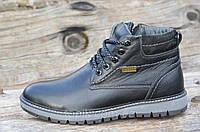 Зимние мужские ботинки, полуботинки черные натуральная кожа, мех, шерсть прошиты (Код: Б973)