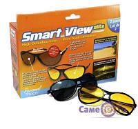 ТОП ТОВАР! Антибликовые очки Антифары для водителей Smart View Elite - желтые и черные в 1 комплекте, антибликовые очки для водителей, очки водителя
