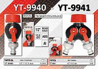 """Вентиль воды одноканальный d= 1/2"""", YATO YT-9940"""