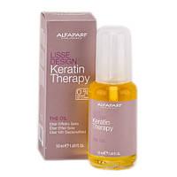 Масло для волос с кератином ALFAPARF Keratin Therapy Lisse Design The Oil 50 мл