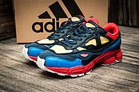 Кроссовки женские Adidas Raf Simons, 771046-2