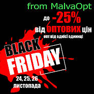 Black Friday! Только 24-26!