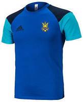 Футболка спортивная Adidas FFU 2016 сборной Украины по футболу