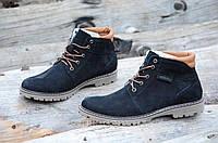 Зимние классические мужские ботинки, полуботинки черные натуральная кожа нубук (Код: Б969а)