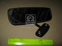 Зеркало заднего вида (салонное) ВАЗ 2110, 2111, 2112 (производство ДААЗ), AAHZX