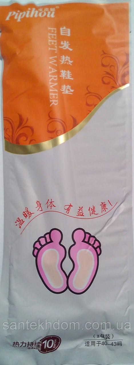 Термостелька для ног (40-43 размер).