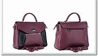 Стильная сумочка женская