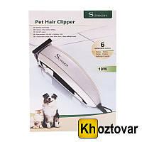 Машинка для стрижки собак и кошек Surker HC-585 10Вт