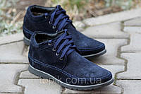 Ботинки замша полуботинки туфли зимние кожа мужские темно синие на шнурках Харьков (Код: Б137)
