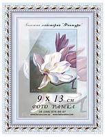Фоторамка пластиковая, рамка для фото, дипломов, сертификатов, грамот, картин, вышивки формата 9х13, 21