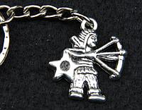 """Брелок для ключей знаки зодиака """"Стрелец"""""""