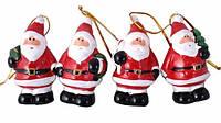 """Новогодняя игрушка-подвеска-статуэтка гипсовая """"Санта Клаус"""" выс.7см"""
