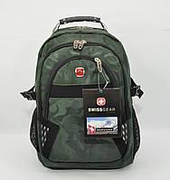 Рюкзак міський SwissGear 9363 хакі, вихід для навушників, дощовик, фото 1